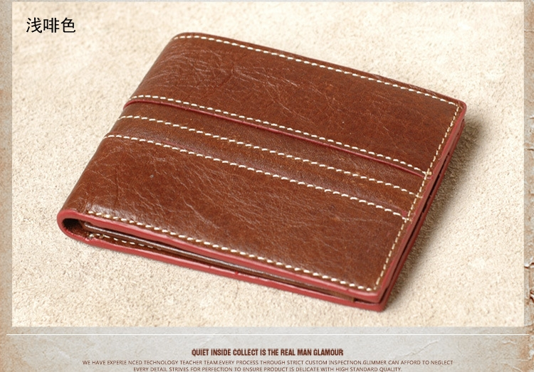 M Short Leather Line Brown