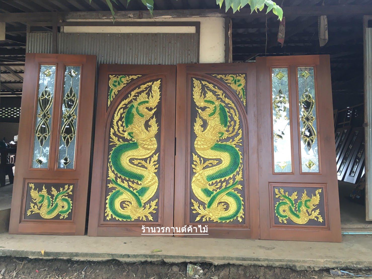 ประตูไม้สักบานคู่แกะพญานาค บานเลื่อน ชุด 4ชิ้น รหัส AAA14