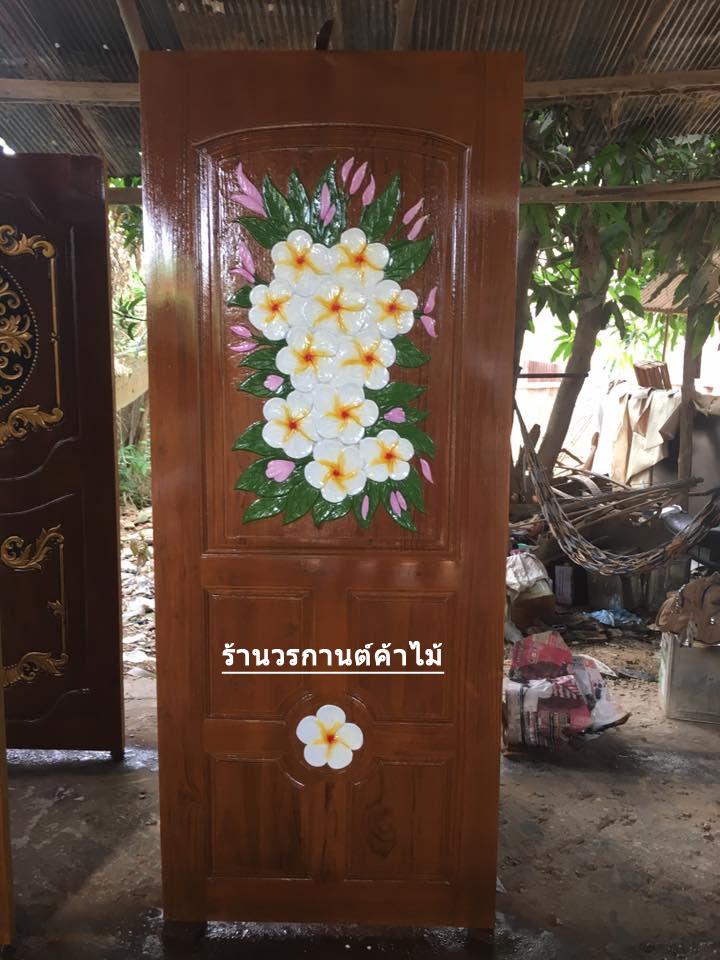 ประตูไม้สักบานเดี่ยว แกะดอกไม้ เกรดA รหัส C06