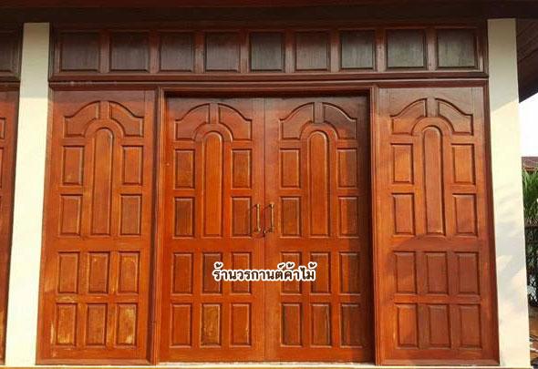 ประตูไม้สักบานเลื่อน ชุด4ชิ้น รหัสAAA36