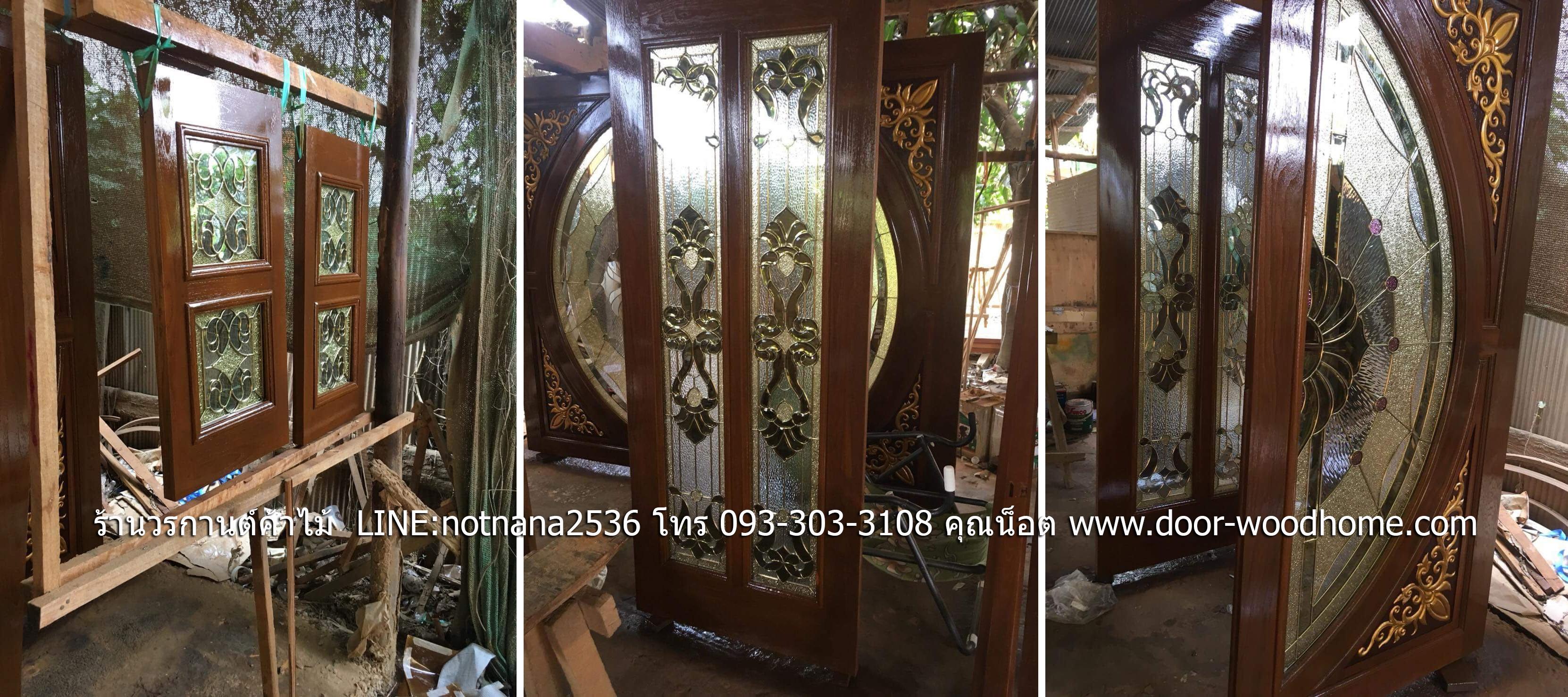 ประตูไม้สักกระจกนิรภัย ชุด7ชิ้น รหัส AAA125