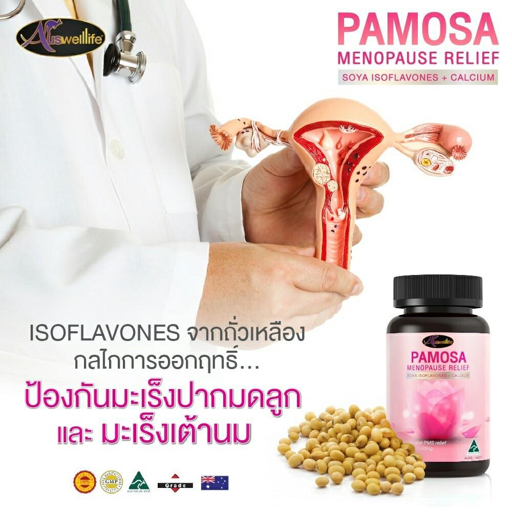 ผลการค้นหารูปภาพสำหรับ Pamosa menopause relief (PMS Auswelllife )