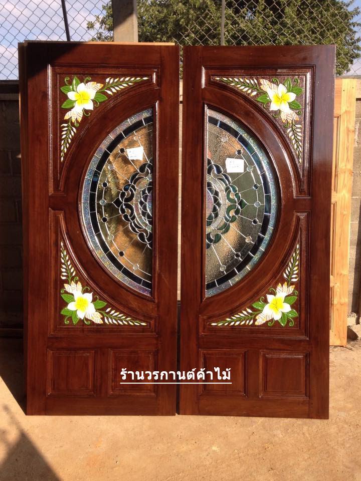 ประตูไม้สักกระจกนิรภัย แกะดอกไม้เล่นสี เกรดA รหัส A84