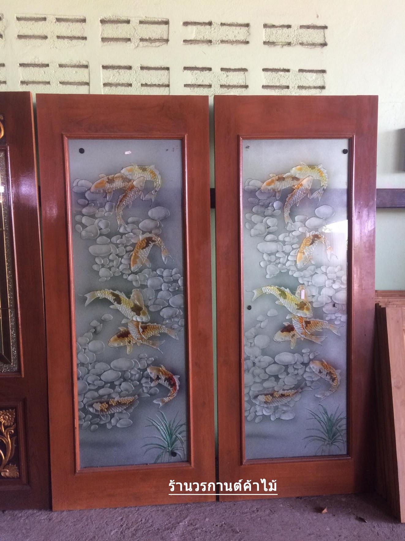 ประตูไม้สักกระจกแกะลายปลา เกรดA รหัส A86
