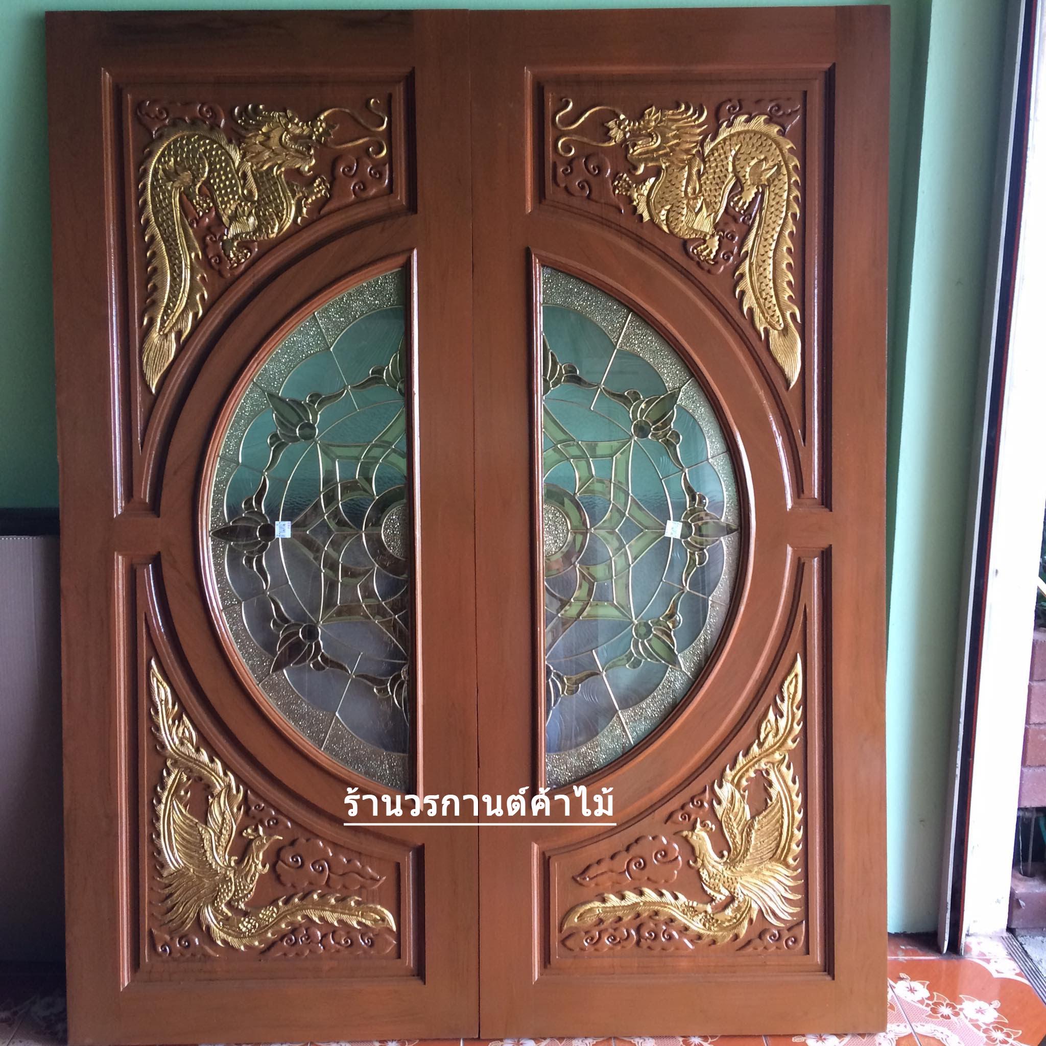 ประตูไม้สักกระจกนิรภัย แกะมังกร,หงส์ เกรดA รหัส A137