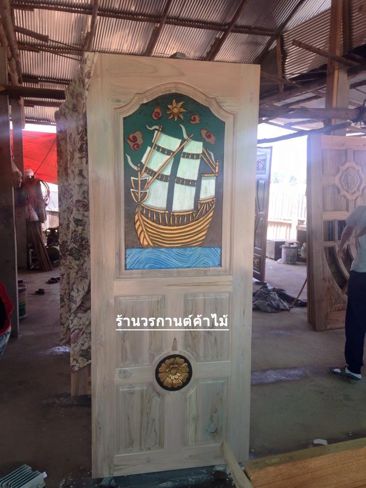 ประตูไม้สักบานเดี่ยว แกะเรือใบ เกรดA, B+ รหัส C40