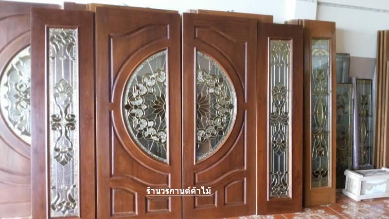 ประตูไม้สักกระจกนิรภัย ชุด 4ชิ้น รหัส AAA97