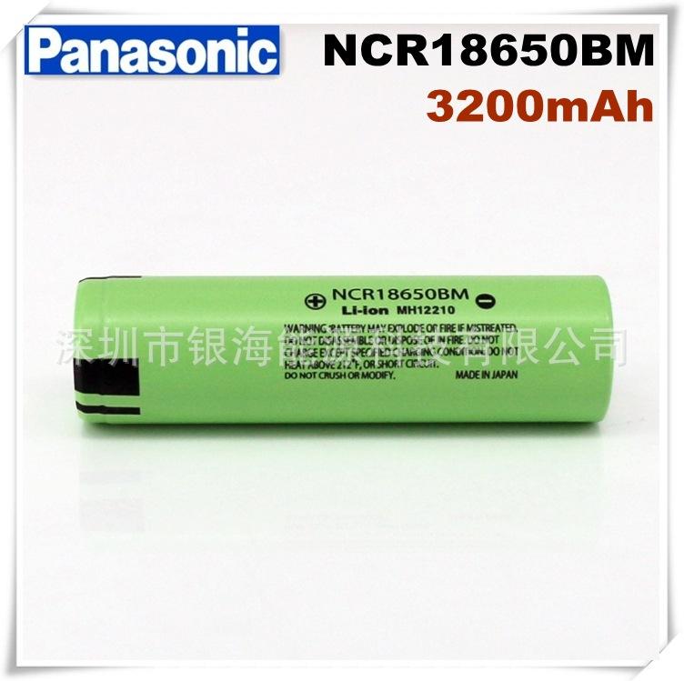 ถ่านชาร์จ 18650 Panasonic NCR18650BM 3.7v 3200mAh