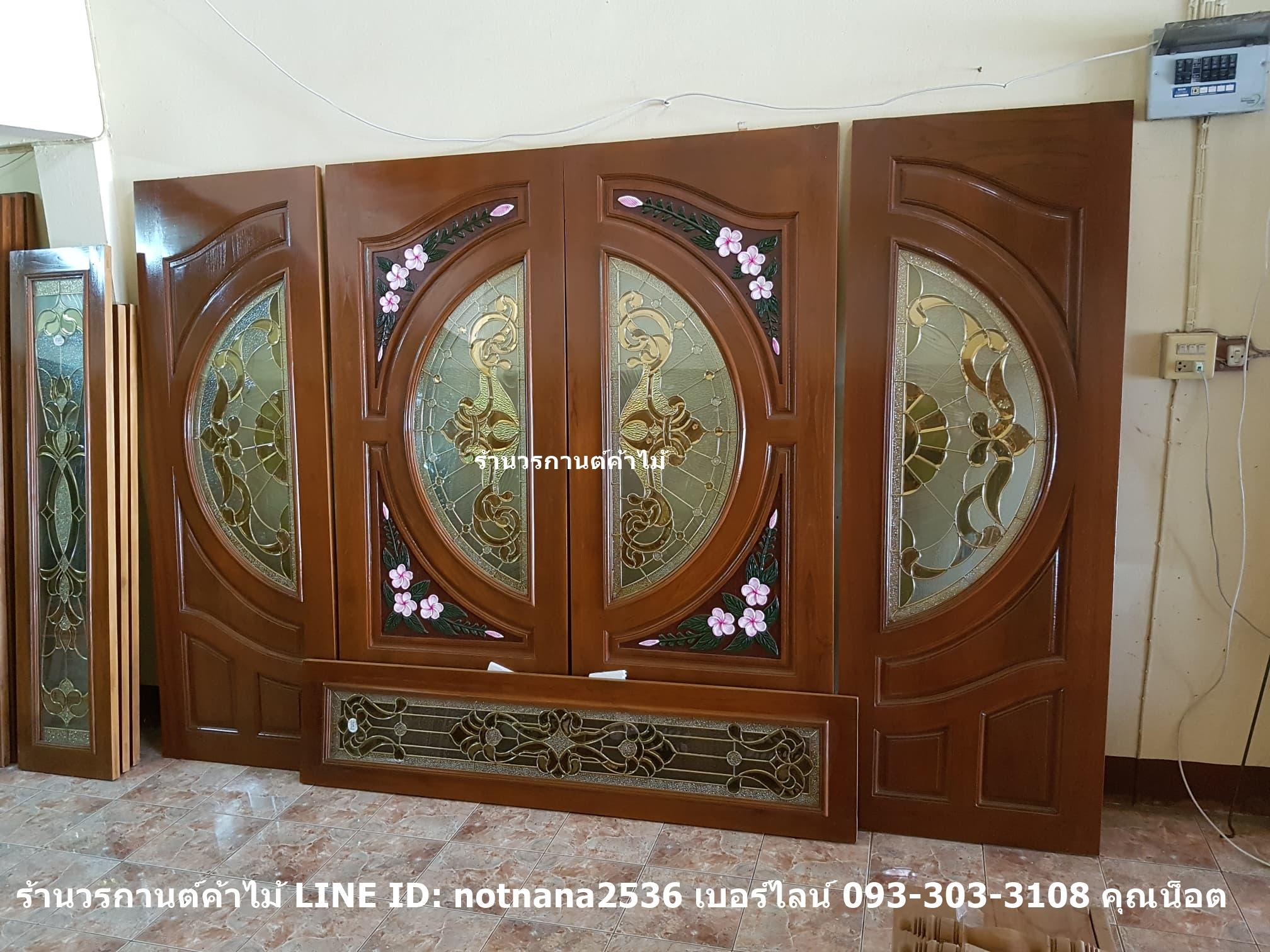 ประตูไม้สักกระจกนิรภัยแตงโมแกะลีลาวดี เกรดA,B รหัสAAA128