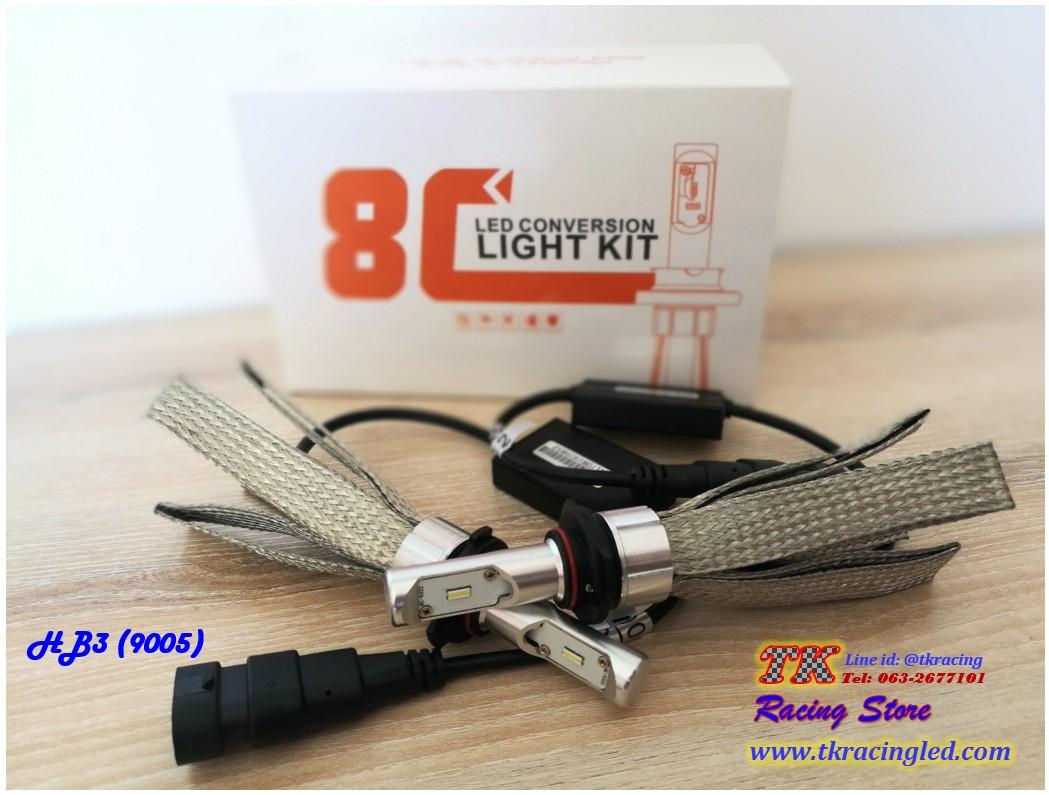 8C ขั้ว HB3(9005) หลอดไฟสูง LED- Epistar chip 5600LM