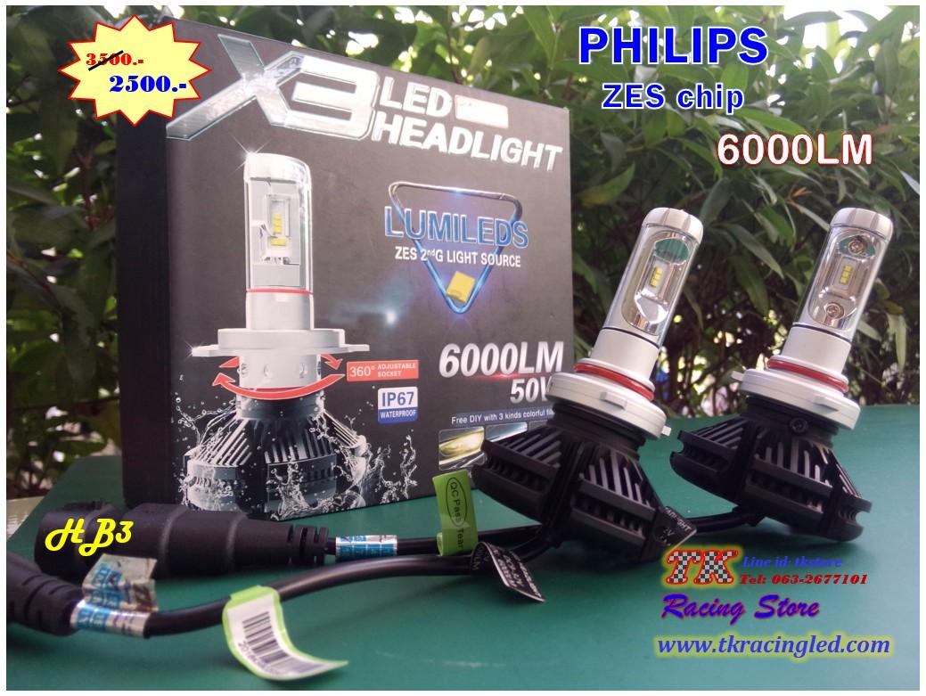 X3 หลอดไฟหน้า LED ขั้ว HB3(9005) - LED Headlight Philips chip ZES 2nd.G