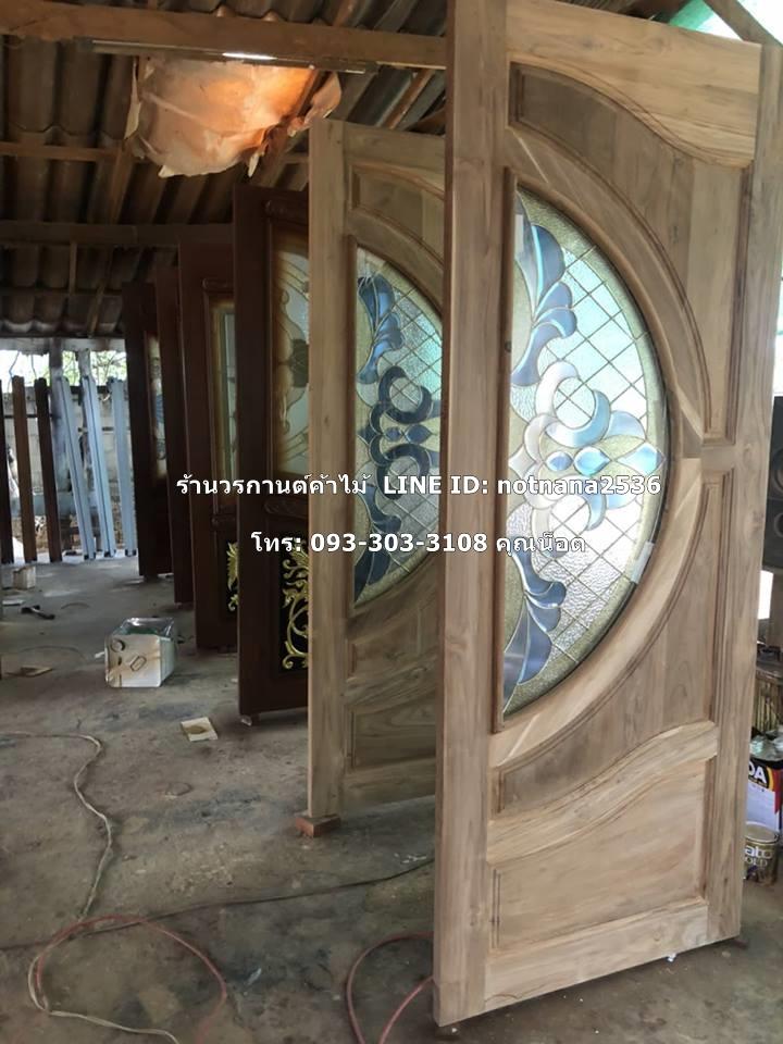 ประตูไม้สักกระจกนิรภัย เกรดA รหัส AA80