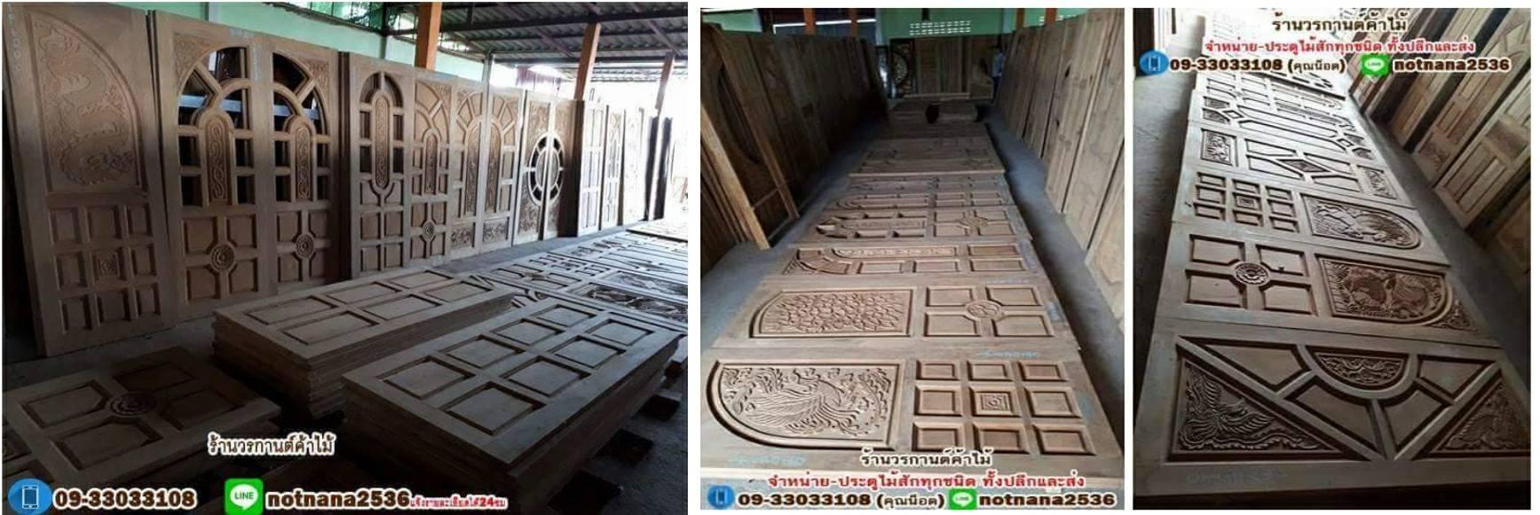 ผลิต ประตูไม้สัก กระจกนิรภัย เน้นคุณภาพ ราคาโรงงาน ร้านวรกานต์ค้าไม้