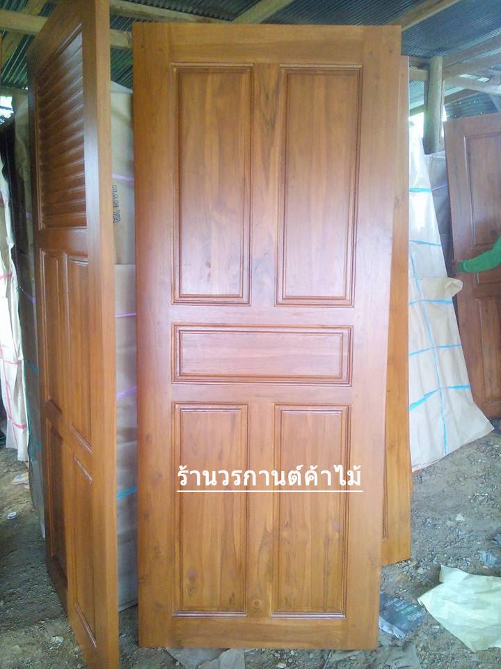 ประตูไม้สักบานเดี่ยว 4ลูกฟัก เกรดA,ฺฺB+ รหัส C97