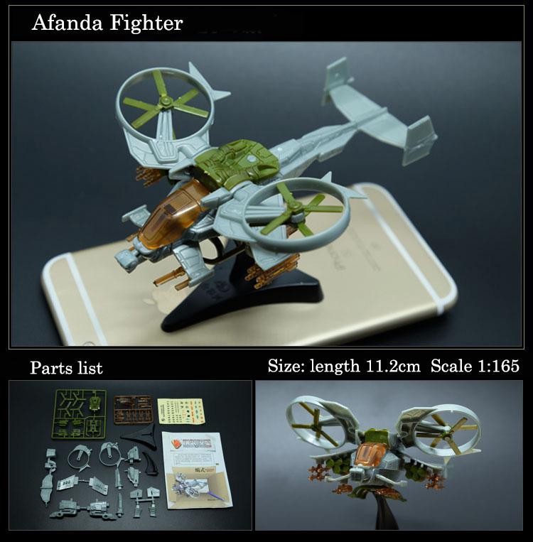 4D Model โมเดลเครื่องบินรบ รุ่น RDA GUNSHIP