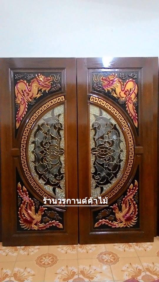 ประตูไม้สักกระจกนิรภัย แกะมังกรหงส์ เกรดA รหัส A56