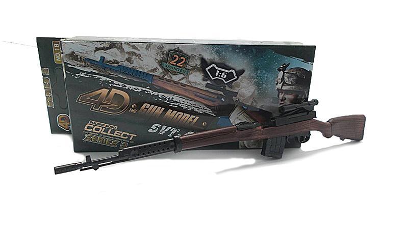 โมเดลปืน 4D Model โมเดลปืนทหาร Series 3 แบบ SVT-40