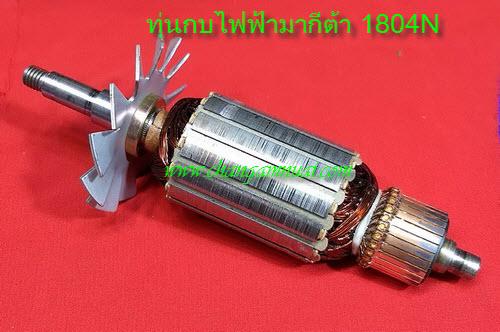 ทุ่นกบไฟฟ้ามากีต้า 1804N กบหน้า5
