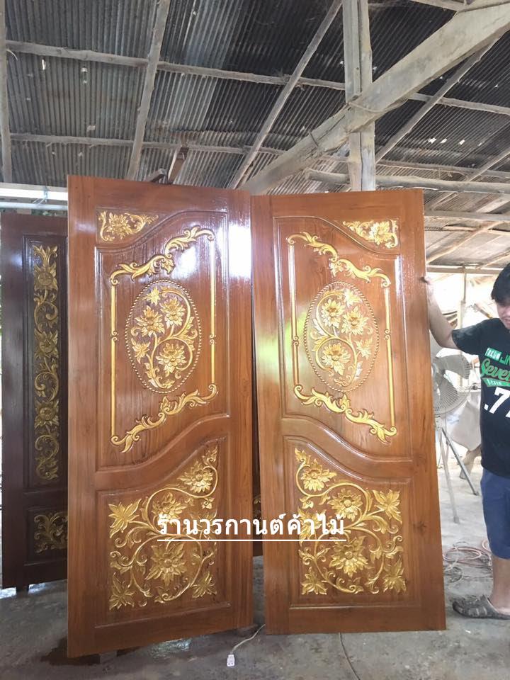 ประตูไม้สักบานคู่แกะดอกไม้แต้มทอง เกรดA รหัสBB18