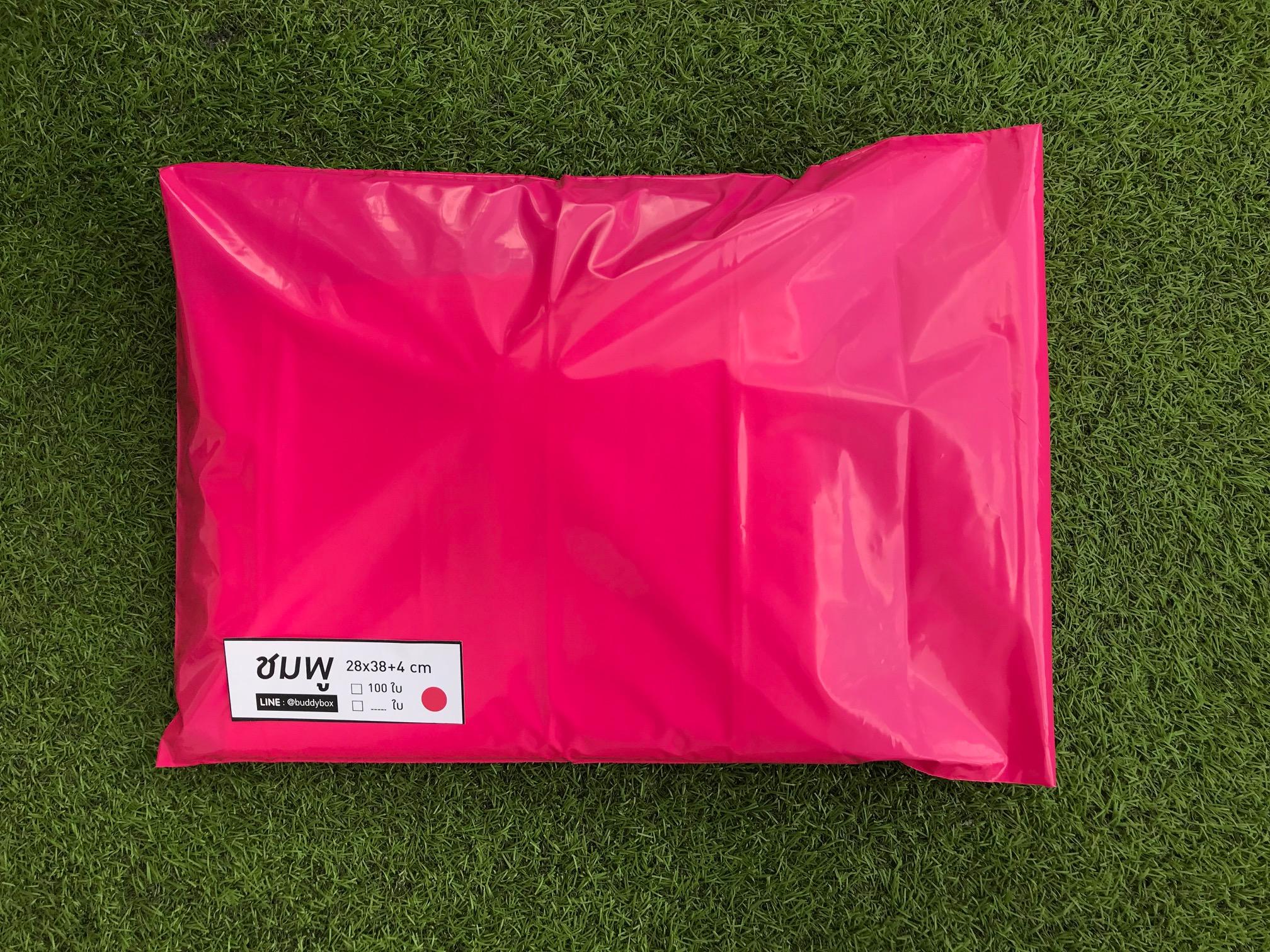 แพค 100 ใบ ซองไปรษณีย์พลาสติก สีชมพู ขนาด 28x38+4 cm เกรดA
