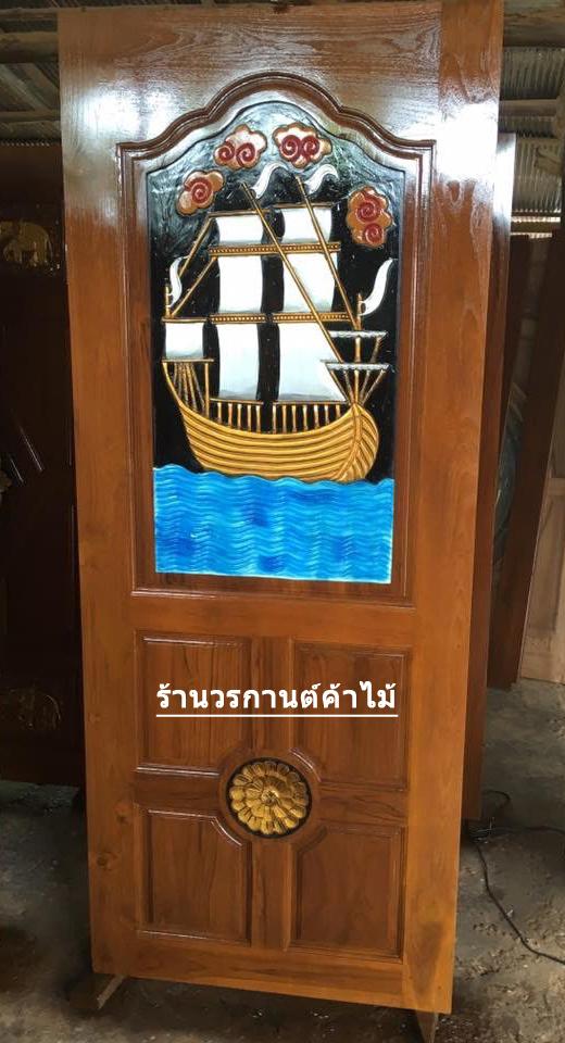 ประตูไม้สักบานเดี่ยว แกะเรือ เกรดA รหัส C05