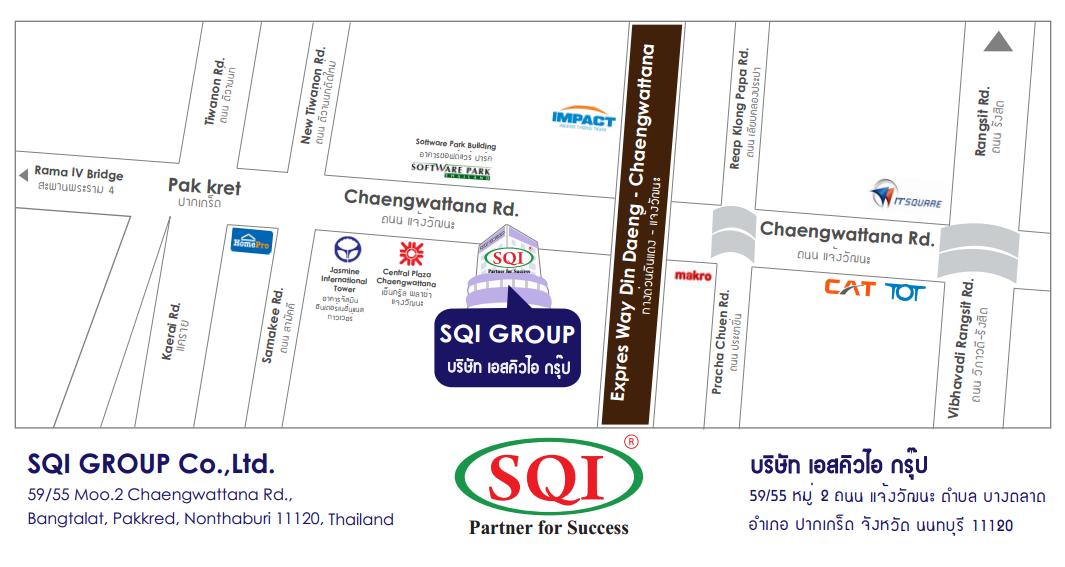 แผนที่บริษัท SQI