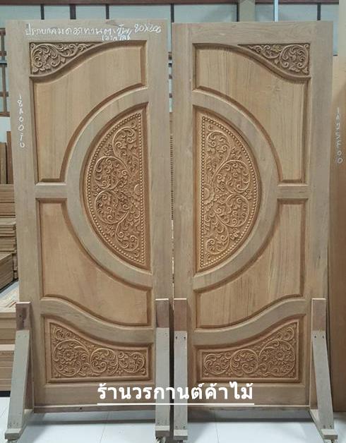 ประตูไม้สักบานคู่ ไม้สักเก่า เกรดA รหัส B21