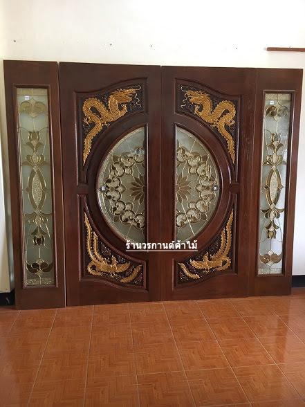 ประตูไม้สักกระจกนิรภัย แกะมังกรหงส์ ชุด4ชิ้น เกรดA รหัส AAA68