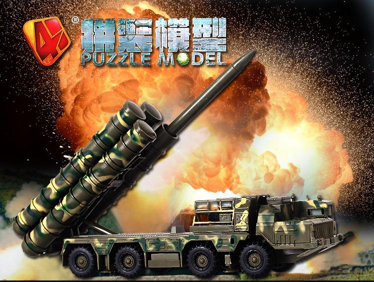 4D Model Purveyance Trunk / โมเดล รถบรรทุกขีปนาวุธ
