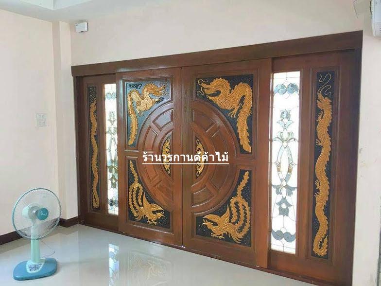 ประตูไม้สักกระจกนิรภัย บานเลื่อน แกะมังกรหงส์ ชุด4 ชิ้น รหัส BBB01