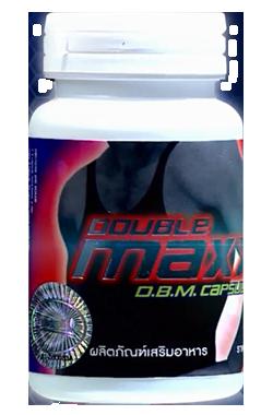 Doublemaxx ดับเบิ้ลแม็ก โฉมใหม่ 60 แคปซูล 1 ขวด