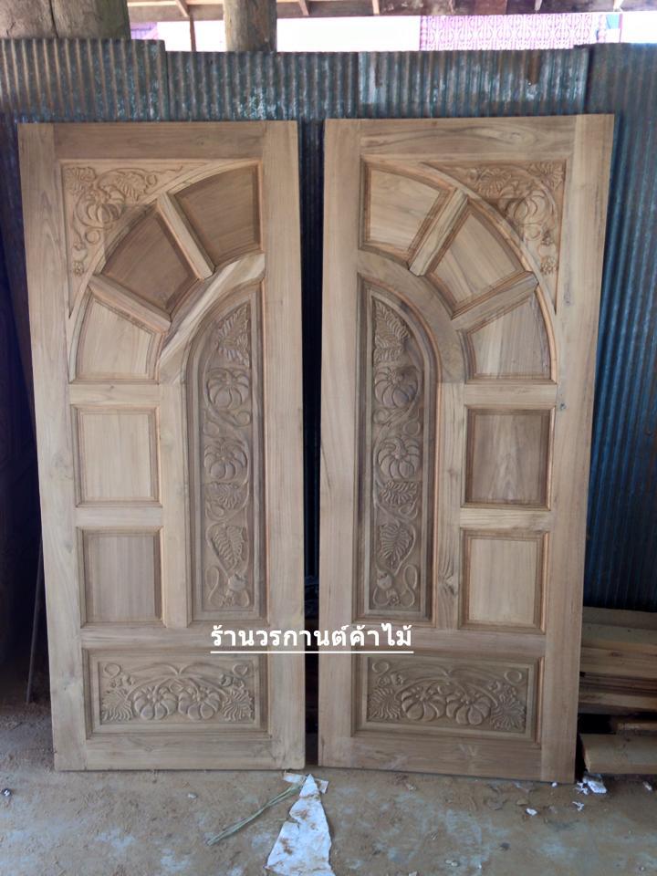 ประตูไม้สักบานคู่ แกะฟักทอง เกรดA รหัส B14