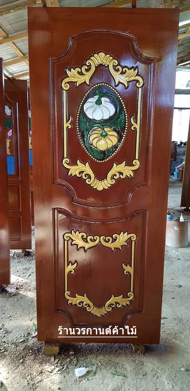 ประตูไม้สักบานเดี่ยว หลุยฟักทอง เกรดA, B+ รหัส C82