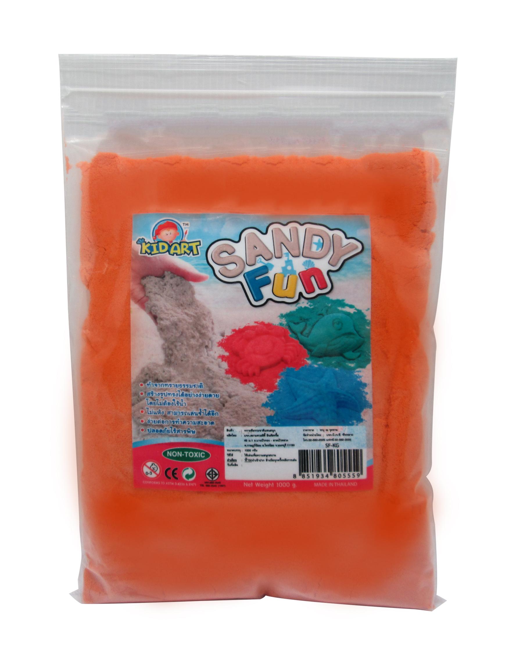 ทรายปั้นธรรมชาติ 1000 กรัม 1สี ( Dynamic Sand 1000 g.)
