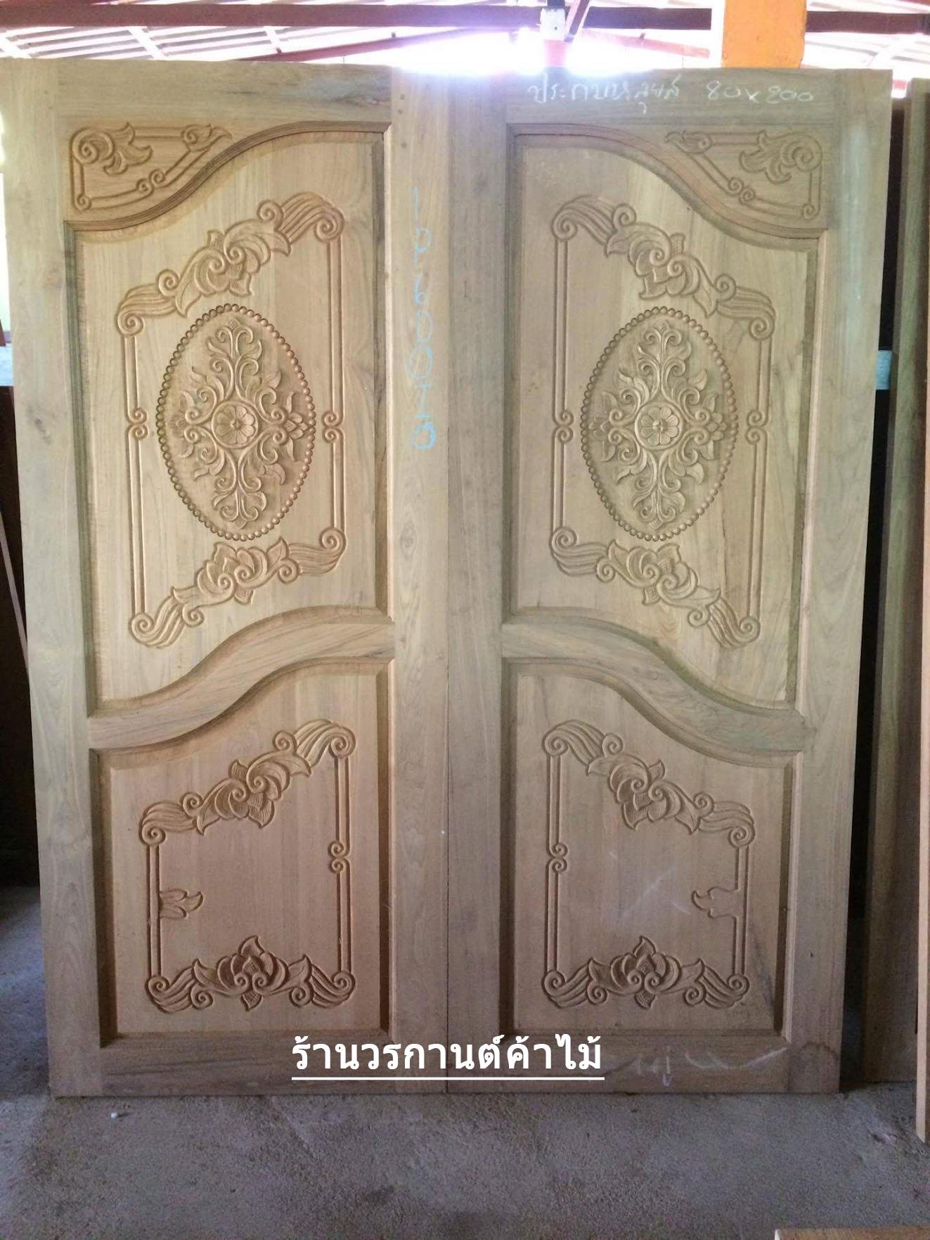 ประตูไม้สักบานคู่ ไม้สักเก่า เกรดA รหัส B11