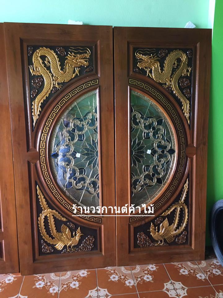 ประตูไม้สักกระจกนิรภัย แกะมังกรหงส์ เกรดA รหัส A111