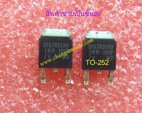 IGBT IRG7R313U N-Channel IGBT 330V 160A