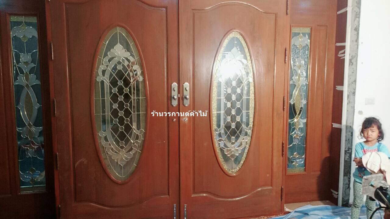 ประตูไม้สักกระจกนิรภัยวงรี ชุด4ชิ้น เกรดA รหัสAAA131