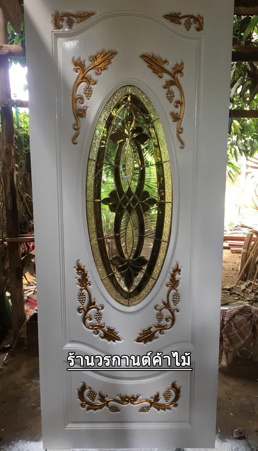 ประตูไม้สักกระจกนิรภัยวงรีสีขาว แกะองุ่นแต้มทอง รหัส A161