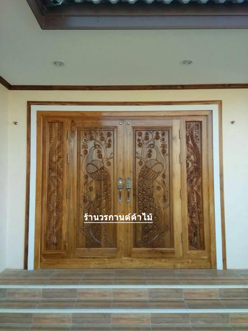 ประตูไม้สักบานคู่ แกะนกยุง ชุด 4ชิ้น รหัส BBB03