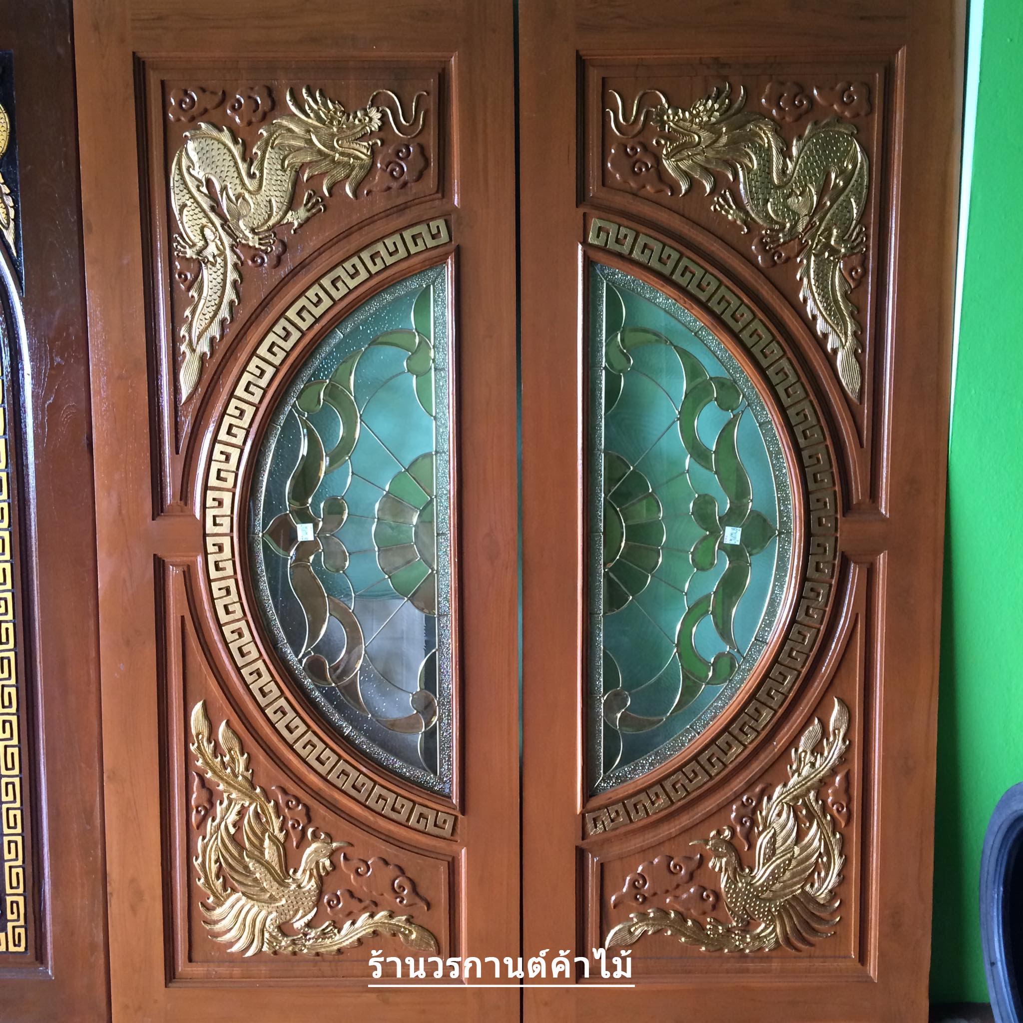 ประตูไม้สักกระจกนิรภัย แกะมังกร,หงส์ เกรดA รหัส A138
