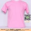 E.เสื้อยืด เสื้อt-shirt คอวี สีชมพูใส ไซค์ขนาด 32 นิ้ว