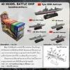 4D Model Battle Ship: โมเดลเรือรบประจัญบาน