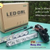 DRL เดย์ไลท์ - Daytime Running Light