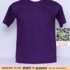 A.เสื้อยืด เสื้อt-shirt คอกลม สีม่วงเข้ม ไซค์ 10 ขนาด 20 นิ้ว (เสื้อเด็ก)