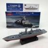 4D Model Battle Ship โมเดลเรือรบประจัญบาน รุ่น AEGIS DESTROYER