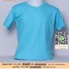 E.เสื้อยืด เสื้อt-shirt คอวี สีฟ้า ไซค์ขนาด 32 นิ้ว