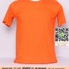A.เสื้อยืด เสื้อt-shirt สีส้ม ไซค์ 10 ขนาด 20 นิ้ว (เสื้อเด็ก)