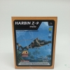4D Model โมเดลเครื่องบินรบ รุ่น Harbin Z9