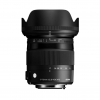 SIGMA 17-70mm F2.8-4 DC Macro OS HSM | C For Nikon